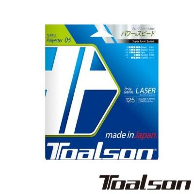 Toalson ポリグランデ・レイザー 125 POLY GRANDE LASER 125 7452510 トアルソン 硬式テニスストリング