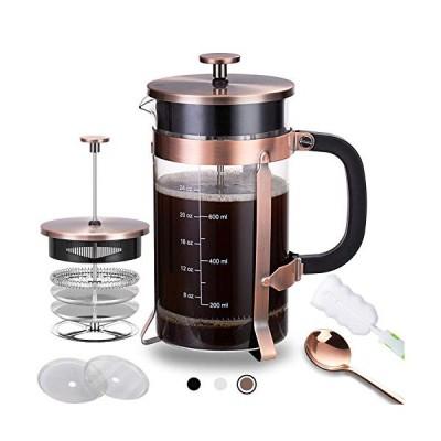 フレンチプレスコーヒーポット ブラウン fyh-01並行輸入品