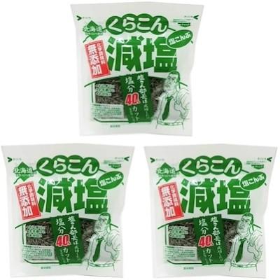 まとめ買い くらこん 無添加 減塩 塩昆布 32g 3個