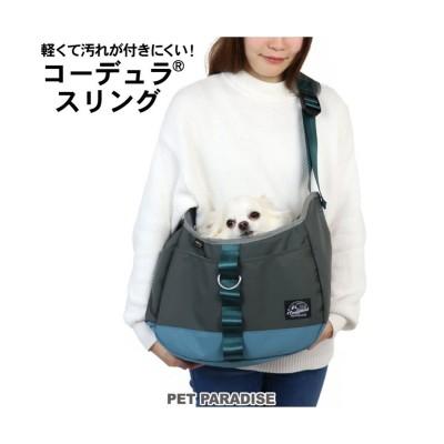 【オンワード】 PET PARADISE>ペットグッズ コーデュラ スリング キャリーバッグ グレー×ブルー〔超小型犬〕 グレー P/3k  【送料無料】