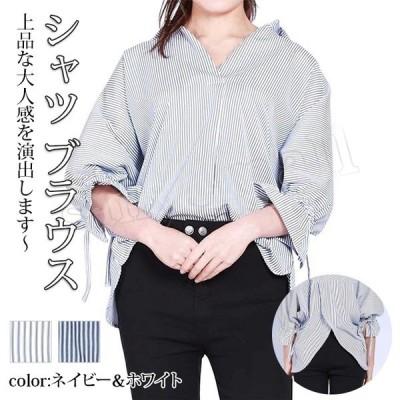 ポイント10倍在庫一掃シャツブラウスレディースストライプ半袖TシャツストライブVネックトップス体型カバーゆったりボーダー柄シャツ韓国風