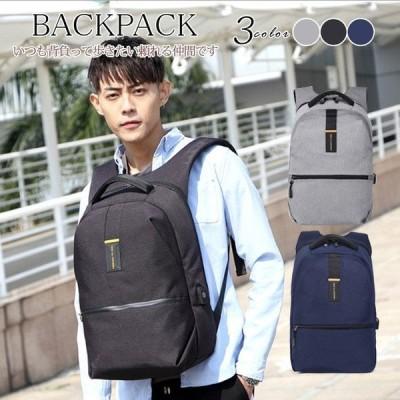 大容量 リュックサック 鞄 PCバッグ 通勤バッグ多機能リュック メンズ バック ビジネスバッグ 軽量 バックパック カバン おしゃれ かっこいい 紳士鞄 軽い 薄い