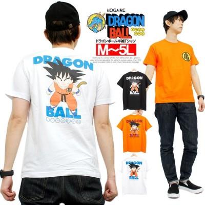 【メール便で送料無料】 DRAGONBALL(ドラゴンボール) 半袖 Tシャツ メンズ 大きいサイズ 少年 孫悟空  プリント    亀仙流 半袖Tシャツ