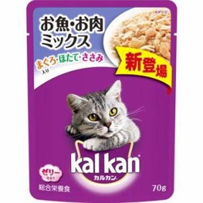マースジャパンリミテッド ■カルカン パウチ お魚・お肉ミックス まぐろ・ほたて・ささみ入り 70g KWP13
