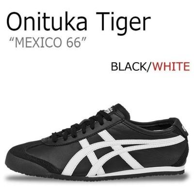 Onitsuka Tiger オニツカタイガー MEXICO 66 メキシコ 66 BLACK ブラック DL408-9001