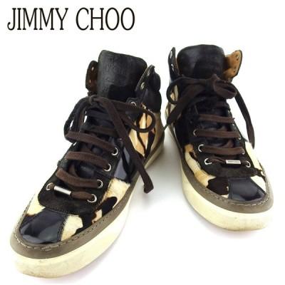 ジミーチュウ スニーカー シューズ 靴 メンズ ♯41 アニマル柄 JIMMY CHOO 中古