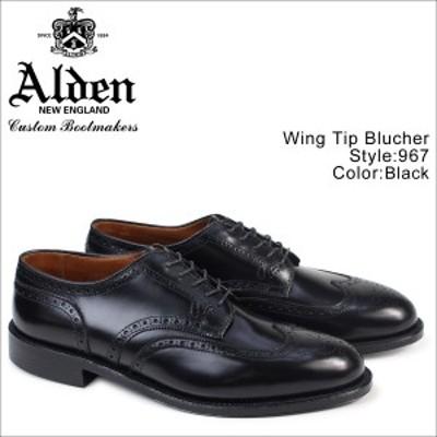 ALDEN オールデン ウィングチップ シューズ メンズ WING TIP BLUCHER Dワイズ 967