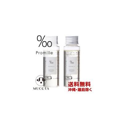 ◎∴2個セット∵ムコタ プロミルオイル 50ml ヘア&ボディ用オイル/中川美容研究所/MUCOTA