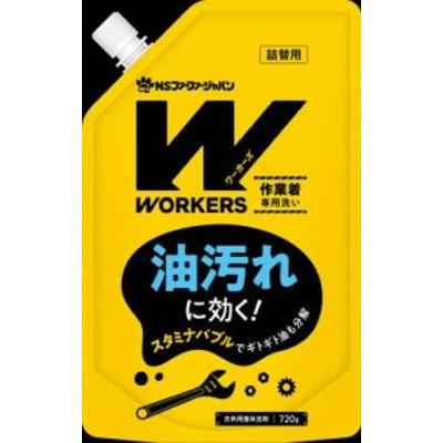 WORKERS 作業着液体洗剤 替 720g