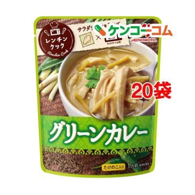 味の素KK レンチンクック グリーンカレー ( 210g*20袋セット )