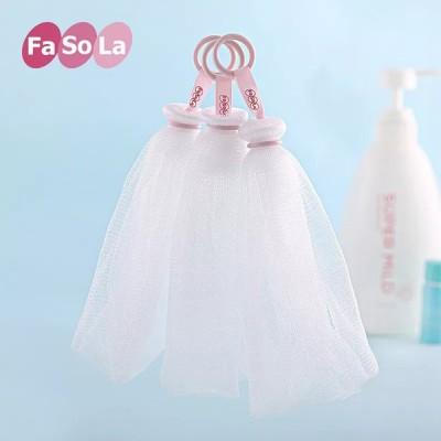 日本洗浄顔石鹸発泡ネット風呂シャワー石鹸ブリスターバブルメッシュボディネット風呂洗濯ツール浴室アクセサリー