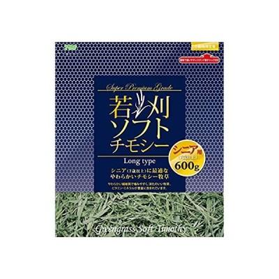 アラタ 若草ソフトチモシー600g