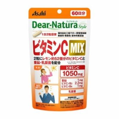【1個まで送料350円(定形外郵便)】ディアナチュラスタイル ビタミンC MIX 120粒(60日分)