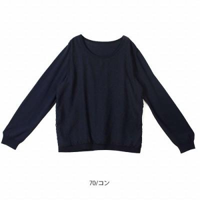 ニット切替えカットソー【LL―5L】(フルールバイミントブリーズ/fleur by mint breeze)
