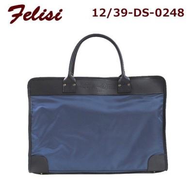 Felisi フェリージ ビジネスバッグ ブリーフケース 12/39-DS-0248 MARINO L.BLUE メンズ