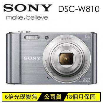 索尼SONY W810數位相機 銀(DSC-W810/S)