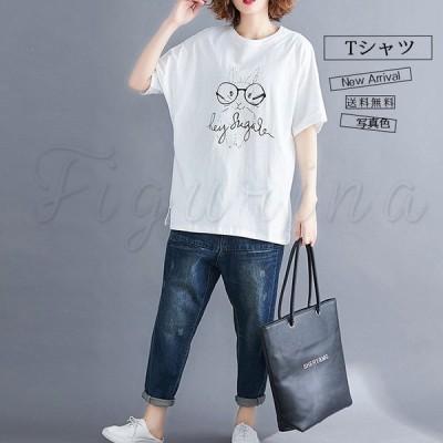 Tシャツ レディース 送料無料 半袖 プリント 大きいサイズ クルーネック ゆったり 安い 夏 シンプル ビッグ