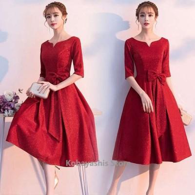 パーティードレスワイン赤ゲストドレス結婚式二次会リボンオシャレイブニングドレスキラキラミモレ丈ドレスAライン5分袖ドレス