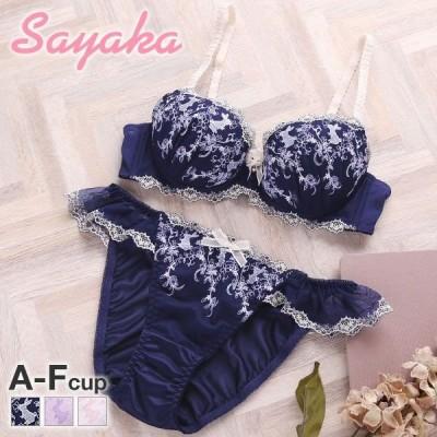 サヤカ Sayaka ラビットガーデン ブラジャー ショーツ セット ABCDEF 大きいサイズ 小さいサイズ