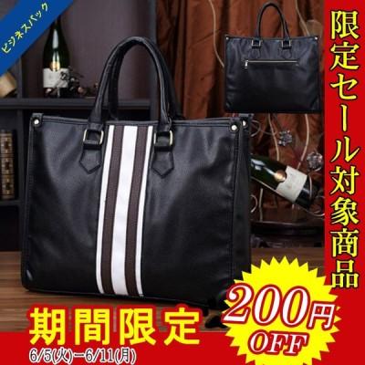 3wayビジネスバックメンズ リュック 大容量 トートバッグ 就活 鞄 カバン リクルートバッグ ショルダー 3WAY A4