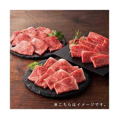 藤彩牛BBQセット A4-A5 藤彩牛 ロース カルビ モモ焼肉用 各300g フジチク さっとあぶり焼く感覚で