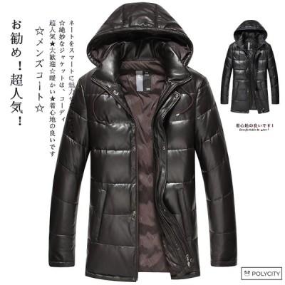 秋冬新作★ 羊革 レザージャケット メンズダウンコート フード付き 暖かい  簡約 紳士 通勤  かっこいい カジュアル ファッション
