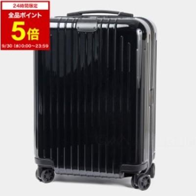 【全品ポイント5倍!9/30(水)0:00~23:59まで】リモワ RIMOWA スーツケース エッセンシャルライトキャビン ESSENTIAL LITE CABIN ブラッ