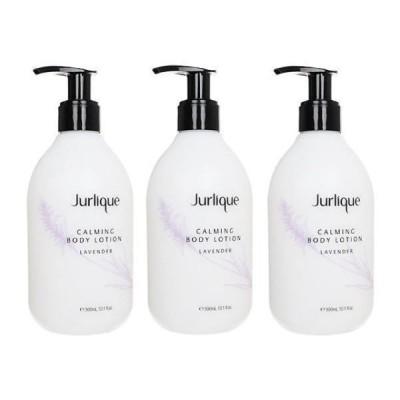 ジュリーク カーミングボディローション・ラベンダー300ml[ヤマト便] ×3本 (Jurlique) Calming Body Lotion (Lavender)