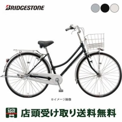 最大1万円オフクーポン有 ブリヂストン ママチャリ シティ 自転車 ロングティーン デラックス ベルト L型 ブリジストン BRIDGESTONE 26