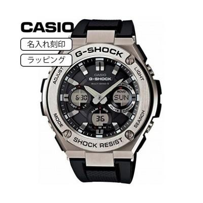 CASIO カシオ 腕時計 Gショック G-SHOCK メンズ ジーショック 電波ソーラー G-STEEL Gスティール Gスチール GST-W110-1A ブラック 【名入れ刻印】