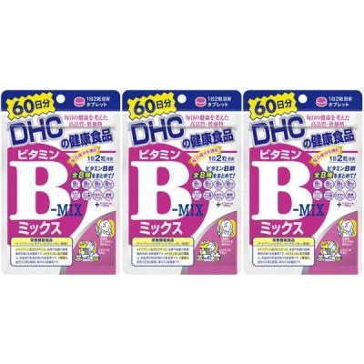 DHC ビタミンBミックス 40粒 3個 送料無料