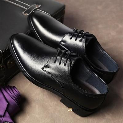 士靴 ビジネスシュ ズ フォーマルシュ ズ靴 革靴メンズ シュ ズ 仕事 就活 プレーントゥ 軽量 防水 通気性 2020