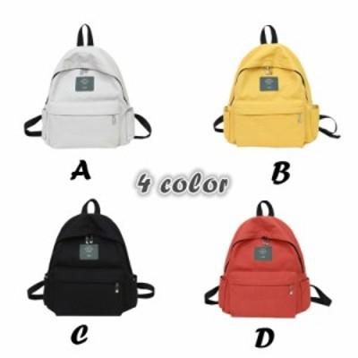 【送料無料】リュックサック リュックバッグ 人気 リュック 通学 大容量 男女 素地 鞄