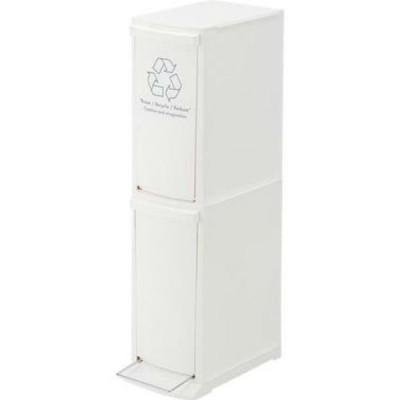 ゴミ箱2D W21cm 奥行37cm 高さ80cm ポリプロピレン  LFS-932WH インテリア 家具 雑貨  送料無料 ヴィヴェンティエ