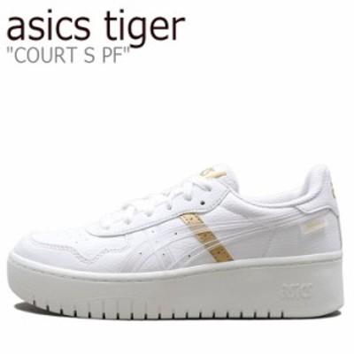 アシックスタイガー スニーカー asics tiger COURT S PF コート S PF WHITE ホワイト PURE GOLD ピュア ゴールド 1202A008-100 シューズ