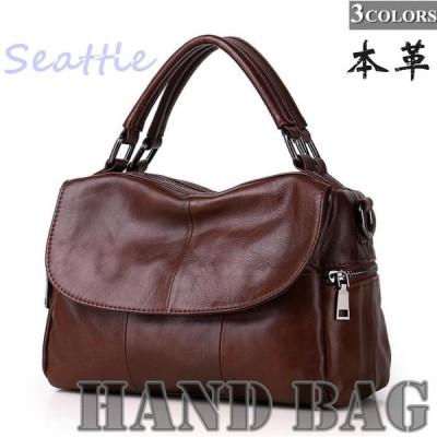 ハンドバッグ レディース 通勤 本革 牛革 ビジネスバッグ ショルダー付き 手提げ 軽量 レディースバッグ 鞄  大容量