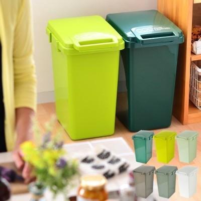 ゴミ箱 おしゃれ 分別 45L キッチン 連結 シンプル 屋外 フタ付き ダストボックス 45リットル