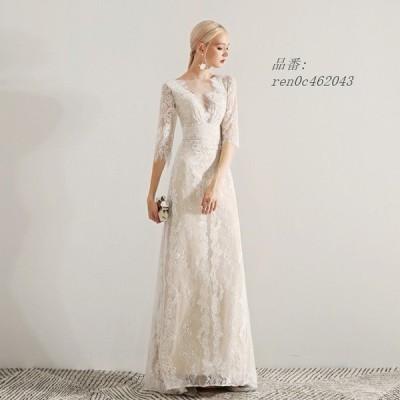 安い 発表会 ロングドレス 結婚式 前撮り 二次会 挙式 Aラインドレス パーティードレス 長袖 大きいサイズ おしゃれ 花嫁 ボレロ ウェティグドレス