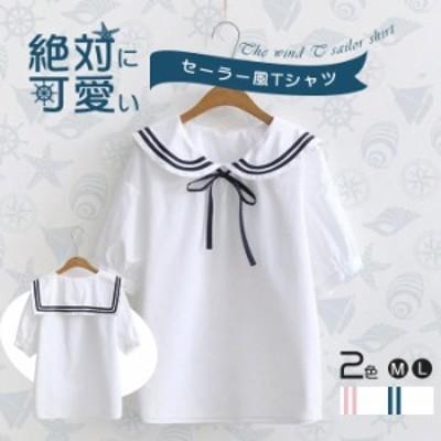 韓国服 セーラー服 レディース 半袖 tシャツ ブラウス 通学 制服 トップス レディース 女子高生服 かわいい 安格 ホワイト M・L