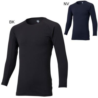 デサント 保温用アンダーシャツ  メンズ ユニセックス 長袖インナーシャツ DESCENTE DMMOJB62