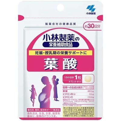 小林製薬 葉酸 30粒 栄養補助食品