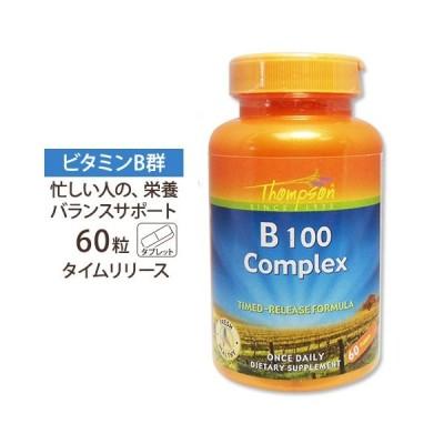 B100 コンプレックスタイムリリース 60粒