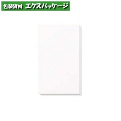 デラックス白無地箱 S-2F深 ハンカチ2枚用 10枚入 #006823400 バラ販売 シモジマ