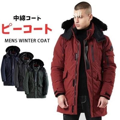 メンズファッション アウター ジャケット ピーコート 中保温 スタイリッシュ M L LL 2XL 3XL 大きいサイズ メンズコート