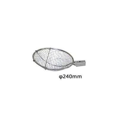 18−8丸型平織すくい網 (10mm目)KEF24H