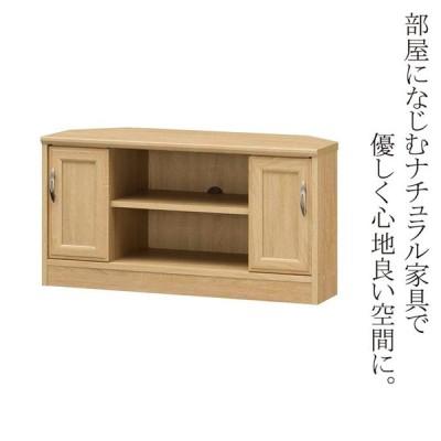コーナーボード リビングボード テレビ台 おしゃれ テレビボード TV台 TVボード HNB-4590SD