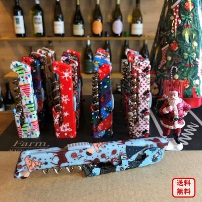 ワインオープナー クリスマス限定デザイン ソムリエナイフ イタリア製 おしゃれ 可愛い ギフト プレゼント 簡単にコルクが抜ける E09