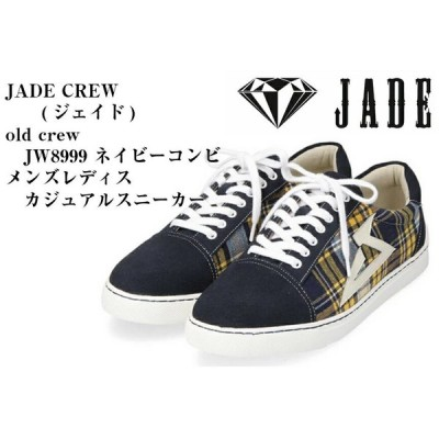 JADE JW8999 JWS8999 JADE CREW ジェイドクルー カジュアルスニーカー [ジェイド]  SCHOOLのダンサーやキッズダンサーにもお勧め メンズ レディス