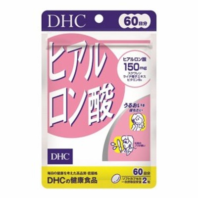 DHC ヒアルロン酸 60日分 (120粒)