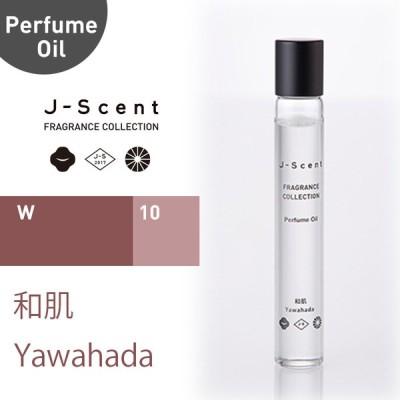 和の香水『 J-Scent ジェイセント 』パフュームオイル 和肌 / Yawahada 10ml